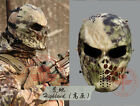 Army Airsoft Paintball Tactical Full Face Protection Skull Mask for Outdoor UE