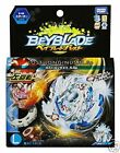 NEW TAKARA TOMY JAPAN BEYBLADE BURST B-66 Lost Longinus N.Sp +STRING LAUNCHER