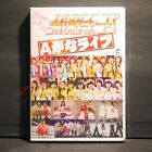 Japan Hello! Project 2011 Winter Kangei Shinsen Matsuri gana Live Taiwan DVD NEW