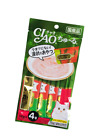 Inaba Ciao Churu Pure Treat Cat Lick Wet Food Treats Snack Paste Lickable 4X14g