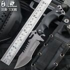 HX OUTDOORS TRIDENT Survival Knife Army Hunting 58HRC Hardness Straight Knives