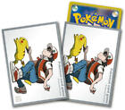 1x Japanese Pokemon Center Exclusive Red's Pikachu Sleeves 64ct NEW