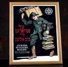 WW1+American+Jews+Propaganda+Poster+-+WWI+Vintage+Military+Poster