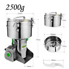 Commercial Electric Grain Grinder Coffee Bean Nuts Mill Grinding Machine Kitchen