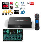 T95Z MAX Octa Core Android 7.1 Bluetooth TV Box Color Backlit Wireless Keyboard