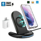 For Samsung Galaxy S8/ S9/ S10+ Plus Wireless Qi Fast Charger Charging Stand Pad