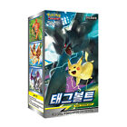 Pokemon Cards Game GX Ultra Shiny, Charizard, or Booster Box Collection Korean