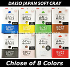 New DAISO JAPAN Soft Clay 8 Color Lot DIY Hand Craft Free Shipping Japan D1 image