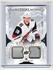 DYLAN STROME (RC) 2016-17 BLACK DIAMOND ROOKIE EQUISITE PATCHES - COYOTES 10/99