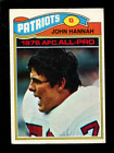 1977 Topps Football Cards 460-528 +Rookies (A2642) - You Pick - 10+ FREE SHIP $0.99 USD on eBay