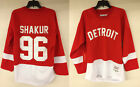 Tupac Shakur Detroit Red Wings 2Pac Authentic Hockey Jersey Hip Hop Rap $67.49 USD on eBay