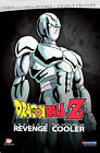Dragon Ball Z: Coolers Revenge / The Return of Cooler [Double Feature] [Steelboo