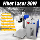 MCWlaser 30W Fiber Laser Marking Machine Engraving Steel Metal CE/FDA Express