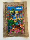 AMATE Bark Hand Painted Painting Native Ethnic Mexican Wall Folk Art