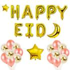 TOYMYTOY Ramadan Balloons Happy Eid Mubarak Decoration Party Favors Supplies