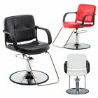 Classic Hydraulic Barber Chair Salon Beauty Spa Styling Equipment 8837 8837