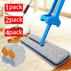 1/2/4x 360° Lazy Double-Sided Flat Mop Hands-Free Washable Cleaning Tool Rap