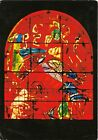 BR12505 The Tribes of Israel One of the Stained Galss Windows  israel postcard
