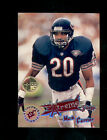 1995 Stadium Club MARK CARRIER Chicago Bear Extreme Diffractor MEMBERS ONLY Card