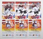 2017 BY cards IIHF World Championship Team Latvia Pick a Player Card