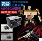 Takara Japan Transformers Masterpiece MP-05G Gold Megatron + Speical EDITION
