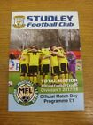 17/04/2018 Studley v Walsall Wood  . Thank you for viewing this item available f