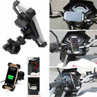 """Universal Motorcycle 3.5-7"""" Phone GPS Mount Holder with USB Charger For Suzuki"""