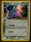 Pokemon - STAMPED - Nidoran 56/101 - Ex Dragon Frontiers - Common - Holo - PLAYE