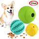 Idepet Dog Treat Ball Set of 3, Nontoxic Nature Rubber Fetch Food Squeaky Feeder