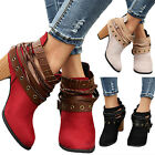 Womens Martin Ankle Boots Strappy Chunky Block Heel Casual Zipper Party Shoes