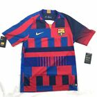 Nike FC Barcelona 20th Anniversary Stadium Match Soccer Jersey Blue Red Mens S-M