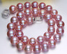 AAA 11-12mm  natural  round south sea pink   pearl necklac18 inches 925 silver