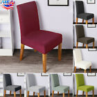 Waterproof Stretch Chair Cover Banquet Home Party Dining Room Decor Seat Covers
