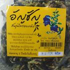 Dried Butterfly Pea Flower 100% Natural Herb Blue Drink Tea Organic Herbal