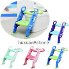 Children Portable Toilet Seat Baby Folding Adjustable Ladder Chair Step Stool image