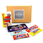 Daim Chocolate Lovers Treat Box – Choose your label type – Mint...