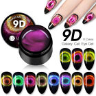 UR SUGAR 7ml 9D Magnetisch Cat Eye Nagel Gellack Soak Off Nail UV Gel Polish