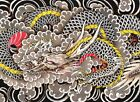 Dragon's Wind by Clark North Asian Tattoo Fine Art Print Poster for Framing