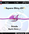 KYOGRE NORMAL /  SHINY  6IV DRIZZLE VGC '21 - POKEMON SWORD AND SHIELD