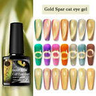 UR SUGAR 3Pcs Magnetisch Nagel Gellack Gold Spar Cat Magnetic Nail Polish Kit