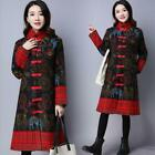 Womens Fashion Chinese Style Printed Quilted Cotton Long Coat Jacket Outwear SUN