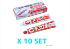 CEMEDINE CA-149 SUPER 60 MINUTE CURABLE EPOXY ADHESIV 110g SET MADE IN JAPAN