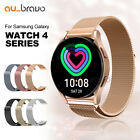 For Samsung Galaxy Watch 4 Classic 40/44/42/46mm Milanese Magnetic Replace Band