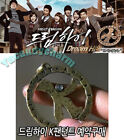 Korean Drama Dream High 2PM Kim Hyun Joong K Lucky Star Instant Karma necklace