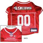 Dog Pet San Francisco 49ers NFL Football Jersey Collar & Leash All 3 one PACKAGE