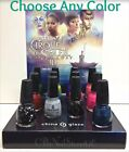 *NEW* China Glaze - CIRQUE DU SOLEIL WORLD AWAY Collection - Choose Any Color