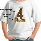 Big Number CONSTRUCTION Birthday T-shirt  DUMP TRUCK MUD personalized with name