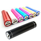 2600MAH BATTERY CHARGER POWER BANK for SAMSUNG HTC LG SONY ERICSSON