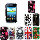 PRINTED HARD BACK SKIN CASE COVER FOR SAMSUNG GALAXY YOUNG S6310 + FREE GUARD