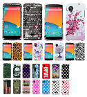 For LG Nexus 5 D820 HARD Protector Case Snap On Phone Cover Accessory